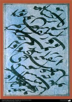 イスラム美術( イスラムのカリグラフィー作業、書道スタイル、昔の有名な芸術家、モハマドバーゲル.セムサリ氏)