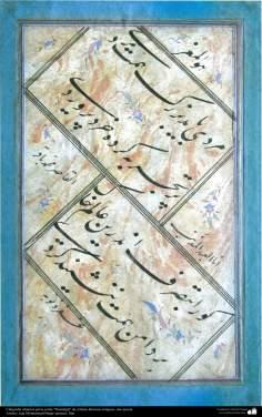 """Caligrafía islámica persa estilo """"Nastaligh"""" de artistas famosos antiguos- Artista: Aqa Mohammad Baqer samsuri"""