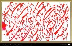 "Caligrafía islámica persa estilo ""Nastaligh"" de artistas famosos antiguos- Artista: Hayy Seyed Reza Sadr Hasani"