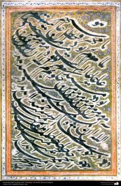 """Islamische Kunst - Islamische Kalligrafie, Persisches Stil """"Nastaliq"""" von berühmten, antiken Künstlern - Künstler: Mir Asadollah Shirazi"""