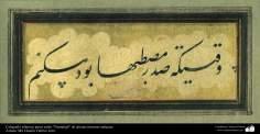 "Caligrafía islámica persa estilo ""Nastaligh"" de artistas famosas antiguas- Artista: Mir Hosein Tabrizi"