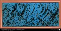 """Islamische Kunst - Islamische Kalligrafie, Persisches Stil """"Nastaliq"""" von berühmten, antiken Künstlern - Künstler; Mir Mohammad Kazem"""