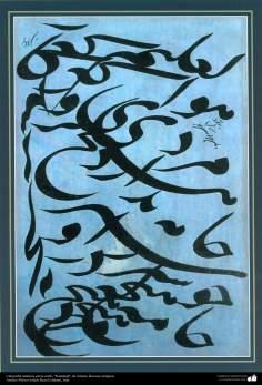 """Islamische Kunst - Islamische Kalligrafie, Persisches Stil """"Nastaliq"""" von berühmten, antiken Künstlern - Künstler: Mirza Golam Reza Esfahani"""