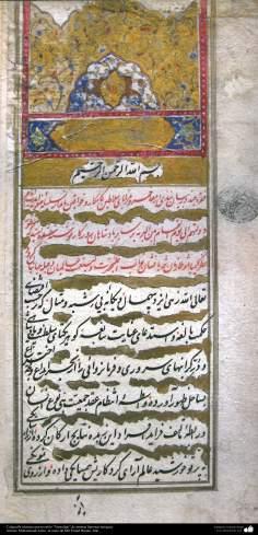 """Caligrafía islámica persa estilo """"Nastaligh"""" de artistas famosas antiguas- Artista: Mohammad Amin -el nieto de Mir Emad Hasani"""