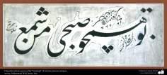 """Caligrafía islámica persa estilo """"Nastaligh"""" de artistas famosas antiguas- Artista: Mohammad Wali Jamse"""
