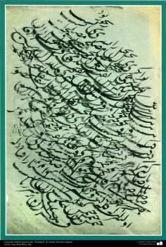 """Islamische Kunst - Islamische Kalligrafie, Persisches Stil """"Nastaliq"""" von berühmten, antiken Künstlern - Künstler: Nasrollah Moin"""