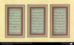 Art islamique - calligraphie islamique - le style Nast'ligh - vieux artistes célèbres-Artiste inconnu