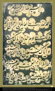 "Caligrafía islámica persa estilo ""Nastaligh"" de artistas famosas antiguas-Cap. I del Coran, Fatiha; Artista: Mohammad Saleh"