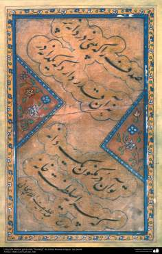 Art islamique - calligraphie islamique - le style Nast'ligh - vieux artistes célèbres-Artiste: Abdul-Latif Lariyani, Iran