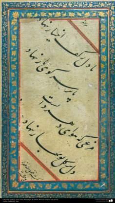 """Islamische Kunst - Islamische Kalligrafie, Persisches Stil """"Nastaliq"""" von berühmten, antiken Künstlern - Künstler: Fadhlollah"""