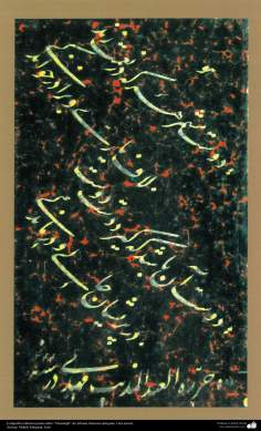 """Islamische Kunst - Islamische Kalligrafie, Persisches Stil """"Nastaliq"""" von berühmten, antiken Künstlern - Künstler: Mahdi Jaliqipur"""