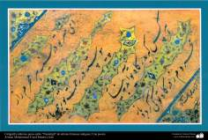 """Islamische Kunst - Islamische Kalligrafie, Persisches Stil """"Nastaliq"""" von berühmten, antiken Künstlern - Künstler: Mohammad Yusuf Musawi"""