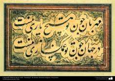 """Islamische Kunst - Islamische Kalligrafie, Persisches Stil """"Nastaliq"""" von berühmten, antiken Künstlern - Künstler: Unbekannter Künstler"""