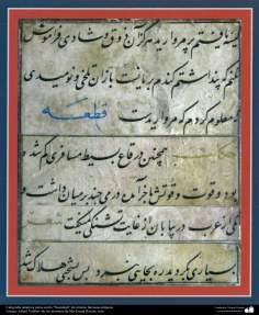 خطاطی الاسلامی - أسلوب النستعلیق - أشهر فناني القدامى عبدالجبار - إیران