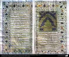 イスラム美術(古代の芸術家(Abdolla ebn Matlab氏)によるナスターリク(Nastaliq)スタイルでのイスラム書道)