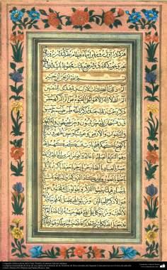 Arte islamica-Calligrafia islamica,lo stile Naskh e Thuluth,calligrafia antica e ornamentale del Corano,opera di artista Hashem ibn Muhammad Sadeq Musavi