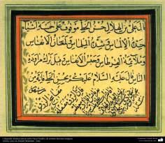 Arte islamica-Calligrafia islamica,lo stile Naskh e Thuluth,calligrafia antica e ornamentale del Corano,opera di artista Zainol Abedin Mahallati