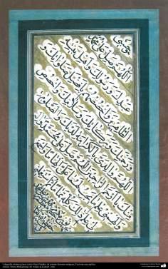 Arte islamica-Calligrafia islamica,lo stile Naskh e Thuluth,calligrafia antica e ornamentale del Corano,opera di artista Mirza Muhammad Ali Soltan-ol Ketab