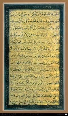Caligrafía islámica persa estilo Nasj (Naskh), de artistas famosas antiguas; Una página del Sagrado Corán
