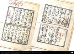 Islamic Persian Calligraphy, Naskh Style by famous ancient artist - Sunday Supplication