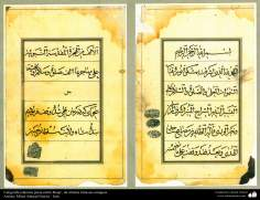 """Art islamique - calligraphie islamique - le style  Mohaqqaq """" et """" Roqa """"  - vieux artistes célèbres, Artiste:Mirza Ahmad Neirizi - 6"""