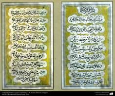 Caligrafía islámica persa estilo Roqa', de artistas famosas antiguas- Artista: Mohammad Hosein Iazdi - 9