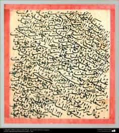 """Art islamique - calligraphie islamique - le style  Mohaqqaq """" et """" Roqa """"  - vieux artistes célèbres, Artiste: Mohammad Mo'men Hoseini - 5"""