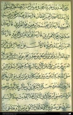 """Art islamique - calligraphie islamique - le style  Mohaqqaq """" et """" Roqa """"  - vieux artistes célèbres, Certaines de traditions d'Ahl al-Bayt (AS)"""