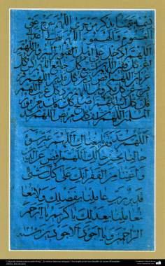 Caligrafía islámica persa estilo Roqa', de artistas famosas antiguas; Unas suplicas del mes bendito de ayuno (Ramadán) - 7