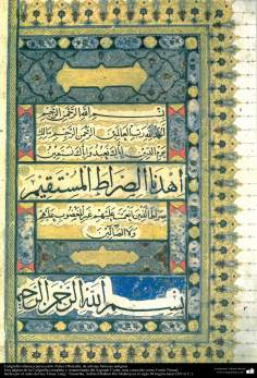 """Caligrafía islámica persa estilo Zuluz (Thuluth), de artistas famosas antiguas- """"Corán Timurí"""""""