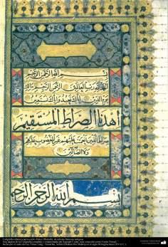 Islamische Kalligrafie -thuluth Stil, Koran Tumuri - Islamische Kunst