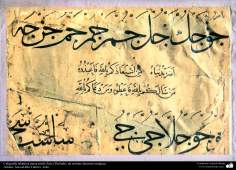 Arte islamica-Calligrafia islamica,lo stile Thuluth,Alaoddin Tabrizi-Iran
