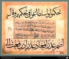 Caligrafía islámica persa estilo Zulz (Thuluth), de artistas famosas antiguas- Artista: Mohammad Kazem