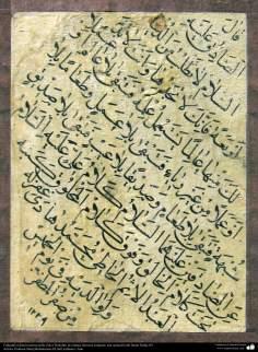 Art islamique - calligraphie islamique - le style coranique- vieux artistes célèbres-Artiste:professeur Sheikh Mohammad Ali Safi Esfahani