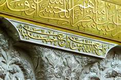 Calligrafia di nuovo Zarih(Parte esteriore della tomba) di Imam Hosein (P) a Karbala-Iraq