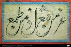 """Caligrafía pictórica persa de estilo """"Nastaligh"""" de artistas famosas antiguas- de la colección de Hayy Seyed Reza Sadr Hasani"""