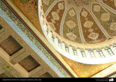 Islamische Mosaiken und dekorative Fliesen (Kashi Kari) - Eine Aussicht der Kalligraphie auf dem Dach der Jamkaran Moschee, Qom - 128 - Aus anderen Städten Irans - Die Stadt Qom in Iran - Foto