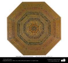 Искусство и исламская каллиграфия - Масло , золото и чернила на льне - Любовные письма - Мастер Афджахи