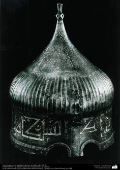 Islamic war helmet with engravings, Anatolia, XV century AD.