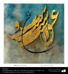 O fogo - Caligrafia Pictórica Persa. Óleo e tinta sobre lona N. Afyehi Irã. A verdadeira palavra é o amor, o resto é tagarelice