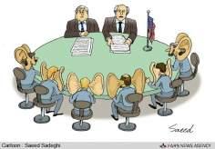 Sénateurs des États-Unis  - cours de la formation d'espionage (caricature)