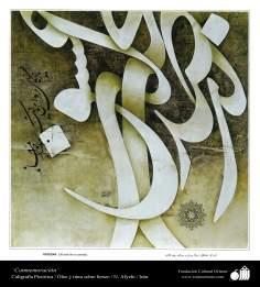 イスラム美術と書道(亜麻布に金とインク、アフジャヒ氏の「メモリ」