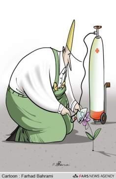 汚染と酸素(漫画)