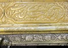 Contornos en plata de la tumba de Fátima Masuma en la ciudad santa de Qom (1)