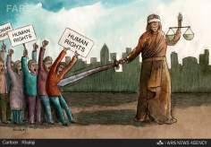 人権(漫画)