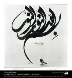 Descender la luz - Caligrafía Pictórica Persa