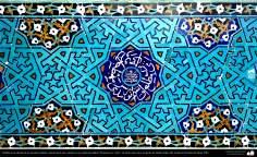 معماری اسلامی - نمایی از کاشی های استفاده شده برای دکوراسیون مساجد و ساختمانها در جهان اسلام که در وسط ان نام مستعار فاطمه زهرا (ریحانه) نقش بسته شده است   - 1
