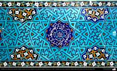 """Detalle de un diseño de un mosaico islámico (kashi kari) que contiene en su centro la palabra """"Raihanat un- Nabi"""" en estilo zulz como un apodo de Fátima Zahra (P), la hija del Profeta del Islam (PB) - 1"""