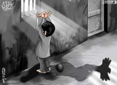 自由の夢(漫画)