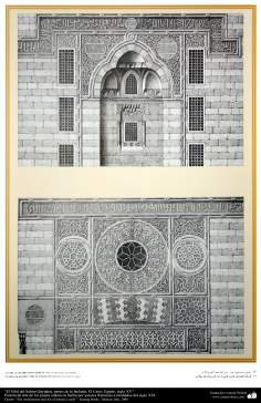 Art & Islamic Architecture in painting - The Sultan Sibil Qaytabai, parts of the facade, Cairo, Egypt, XV century